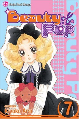 Beauty Pop Volume 7