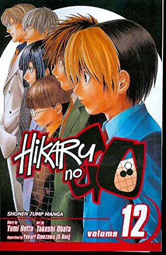 Hikaru no Go volume 12