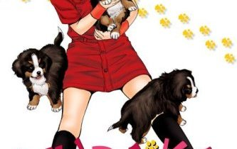 Inubaka: Crazy for Dogs Volume 9
