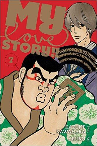My Love Story!! Volume 7
