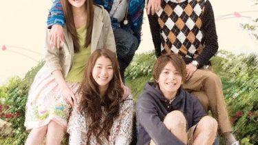 Honey and Clover TV drama