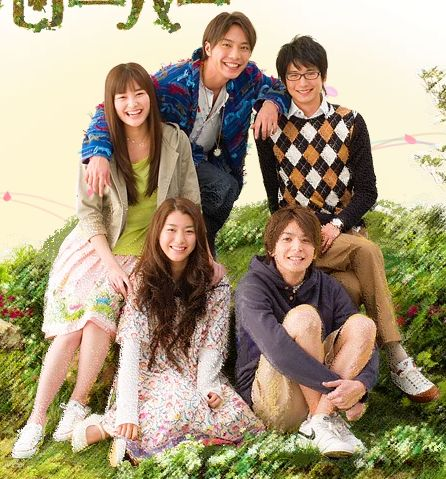 Honey and Clover TV drama
