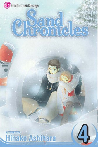 Sand Chronicles volume 4