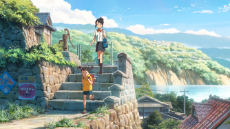 Your Name. still