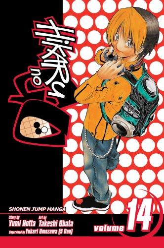 Hikaru no Go Volume 14