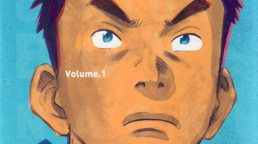 20th Century Boys reprint cover