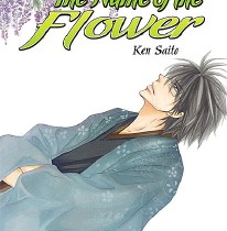 The Name of the Flower volume 2