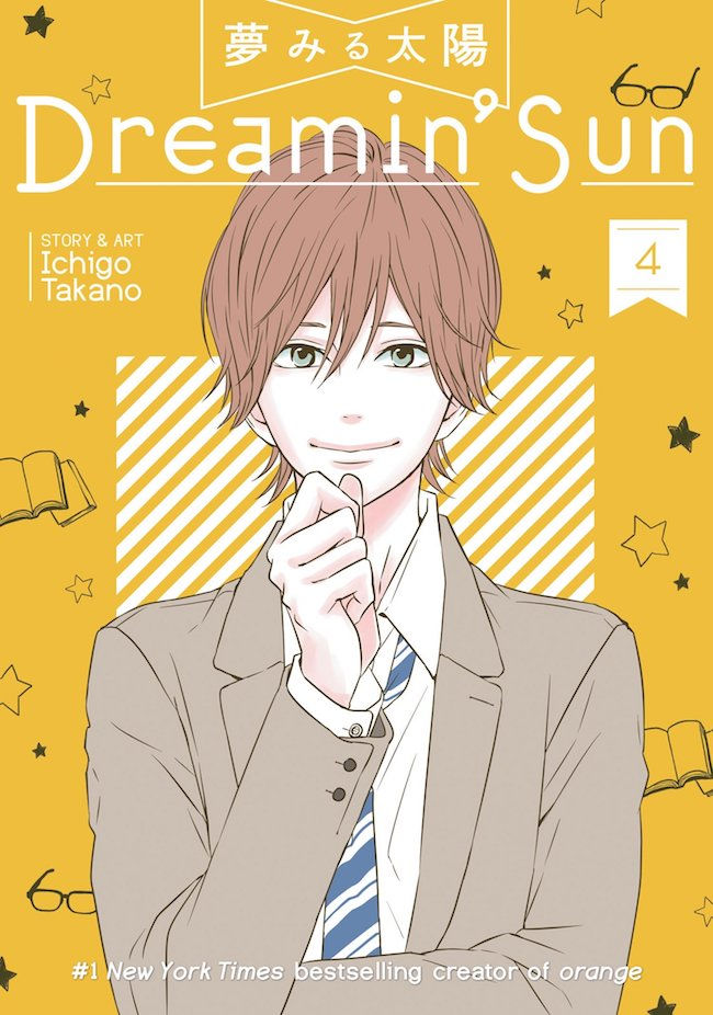Dreamin' Sun Volume 4