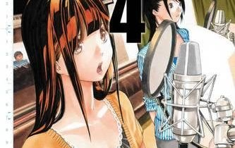Bakuman Volume 4