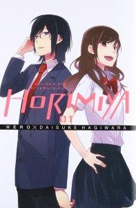 Horimiya Volume 1