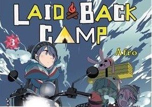 Laid-Back Camp Volume 3