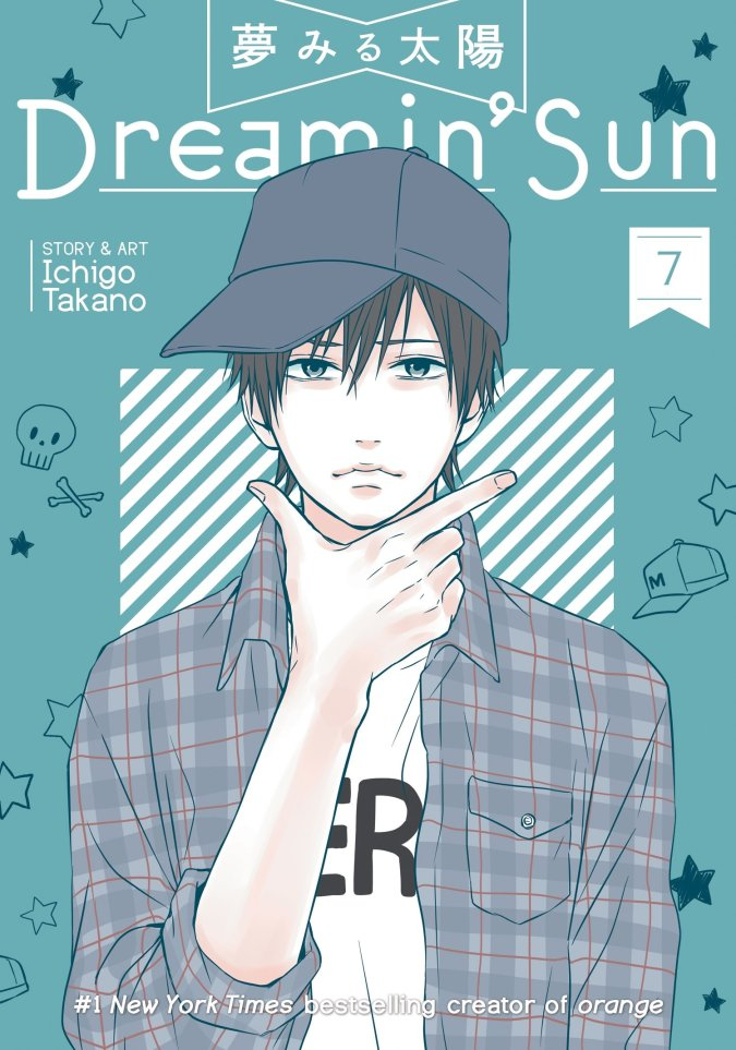 Dreamin' Sun Volume 7