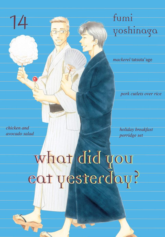 What Did You Eat Yesterday? Volume 14