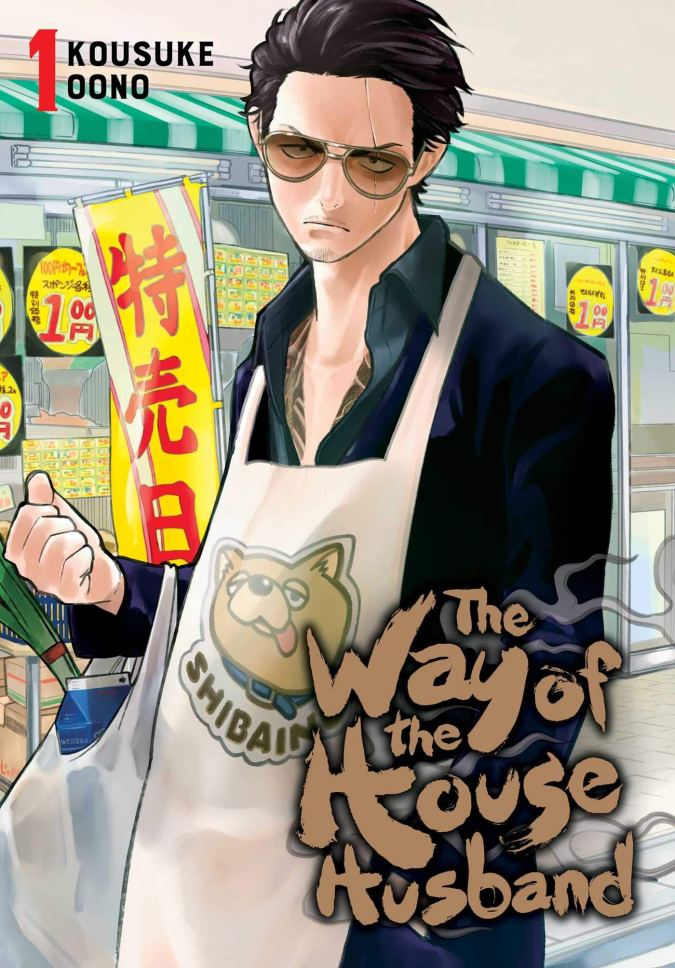 The Way of the House Husband Volume 1