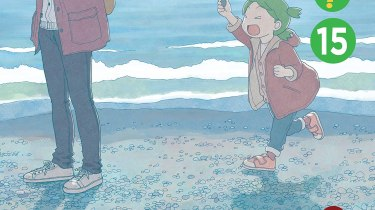 Yotsuba&! Volume 15 cover