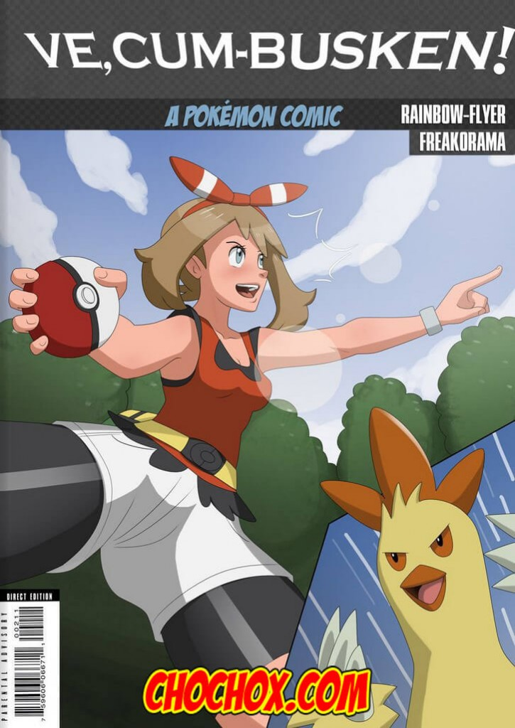 Pokemon porno hentai fumetti