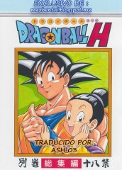 Dragon ball h goku x milk Doujinshi