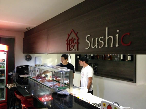 sushic-ambiente
