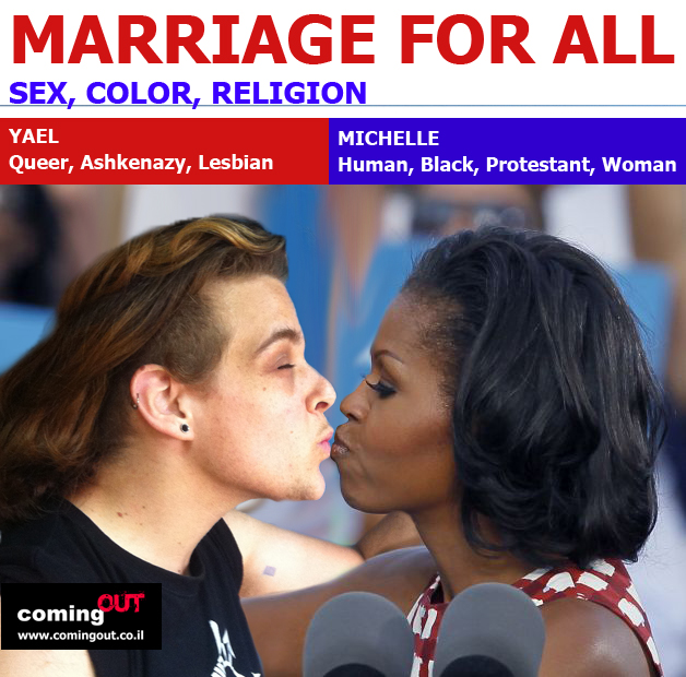 marriage-for-all-michelle-yael