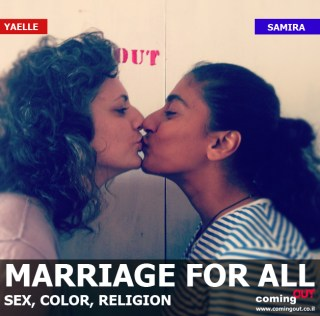 marriage-for-allOUT
