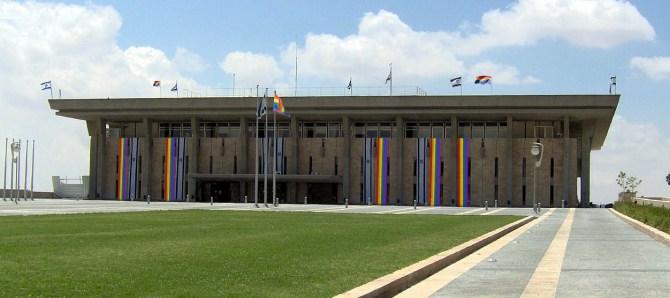 Knesset_lgbt