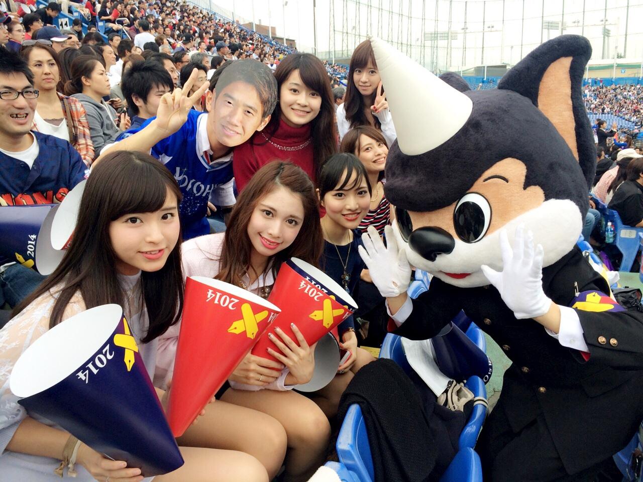 慶應大学女の子