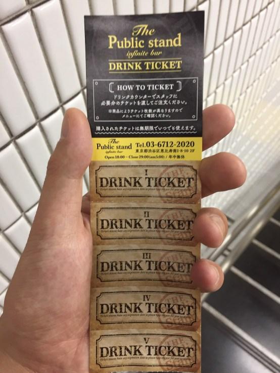 パブスタのドリンクチケット