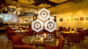 NOS bar&dining(ノス)恵比寿店
