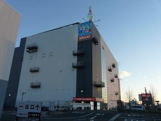 ラウンドワンスタジアム 岡山妹尾店