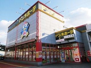 ドンキホーテパウ高松店