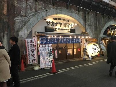 新橋 郷土料理 おすすめ情報 - r.gnavi.co.jp