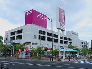 イオンモール鳥取北店