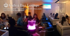 Dining Bar Asti 久留米店