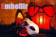 Embeller アンベリエール