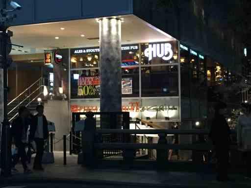 HUB(三条木屋町店)