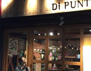 DiPUNTO (ディプント)