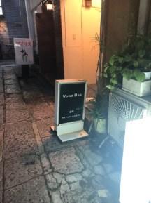 坊主バー入口