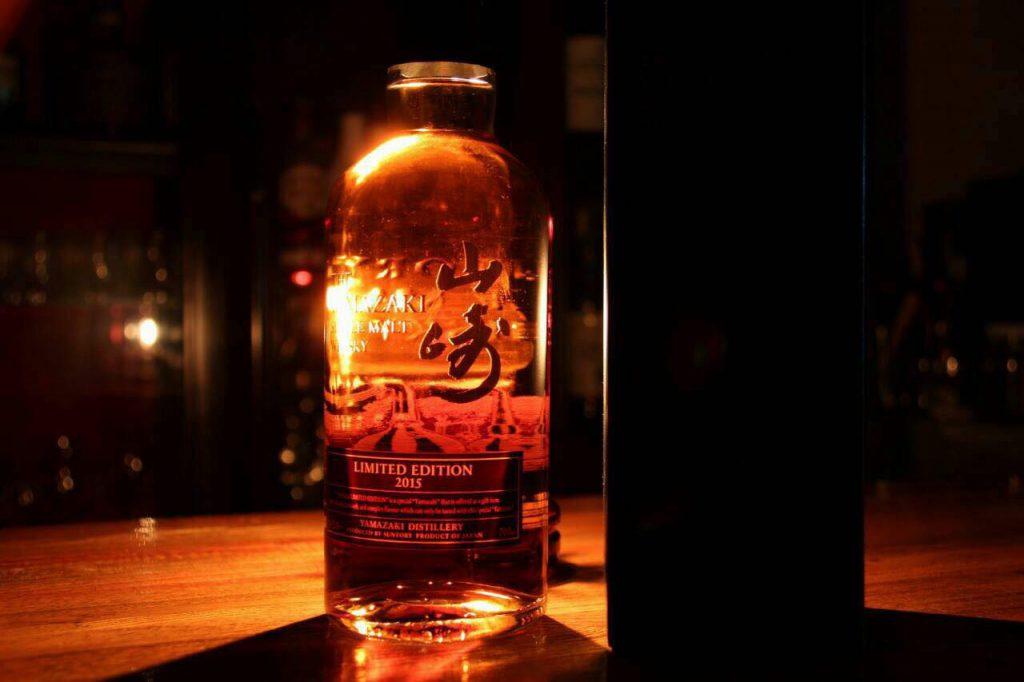 Bar Something Old