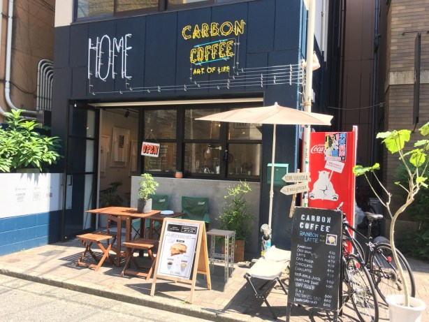 CARBON COFFEE ART OF LIFE