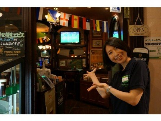 THE DUBLINERS' IRISH PUB 渋谷店