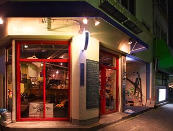 CAFE&BAR TREMORO(トレモロ)