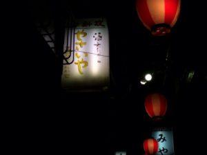 酒呑堂 やさいや Yasaiya