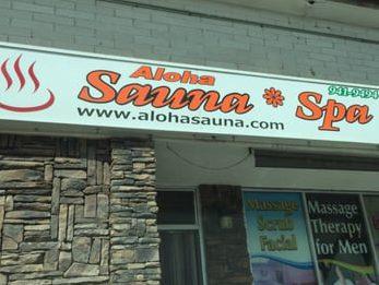 aloha sauna