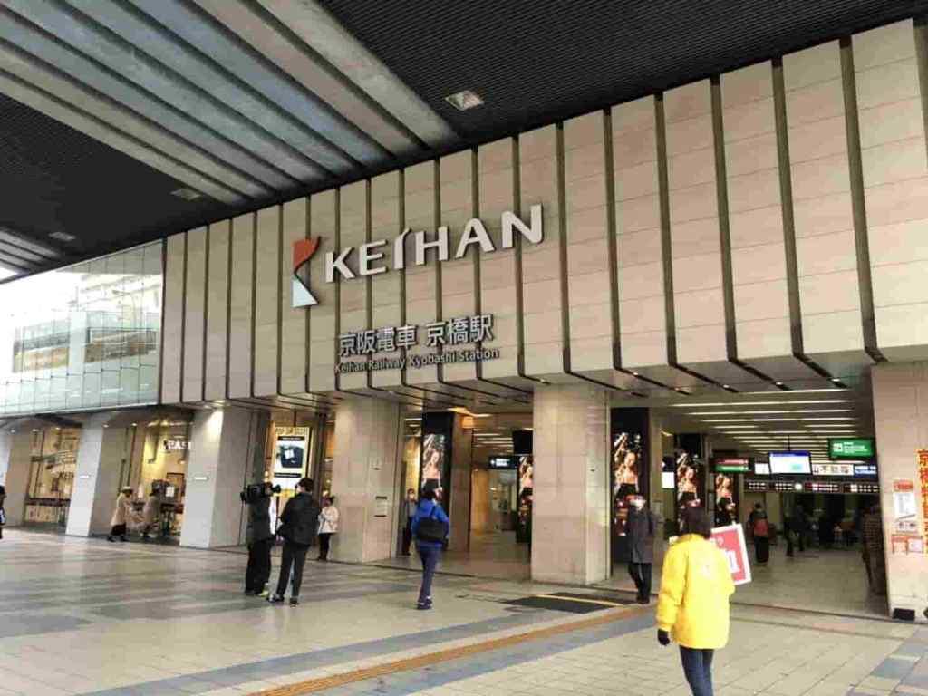 京阪電車駅前-min