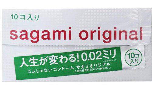 サガミオリジナル0.02