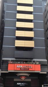 アパホテル新宿御苑不倫