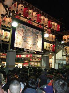 大阪あるある:初詣よりえべっさんが大事