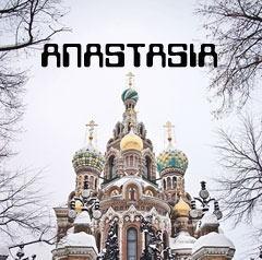 アナスタシア
