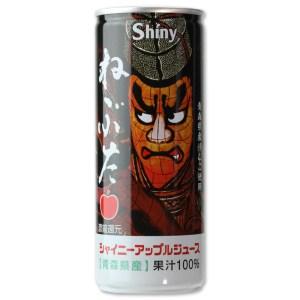 青森あるある:シャイニーアップルジュース