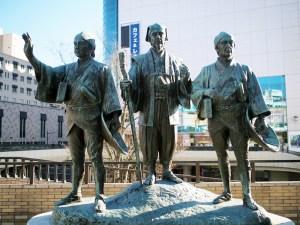 茨城あるある:水戸黄門の像
